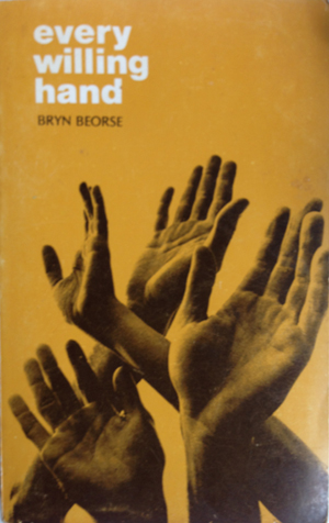 Cover of 1979 edition